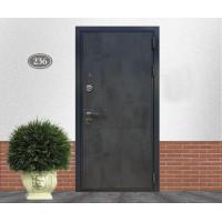 Двери Ультиматум (0)